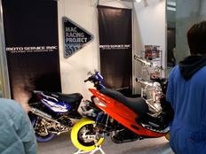 第33回東京モーターサイクルショー(1)